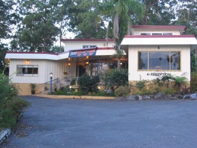 Kempsey Powerhouse Motel - Accommodation Rockhampton