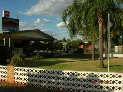 Cross Roads Motel - Accommodation Rockhampton