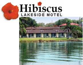 Hibiscus Lakeside Motel - Accommodation Rockhampton