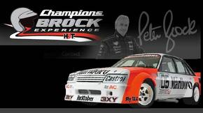 Champions Brock Experience - Accommodation Rockhampton