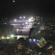 Night Skiing - Accommodation Rockhampton
