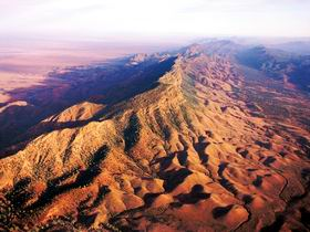 Flinders Ranges National Park - Accommodation Rockhampton