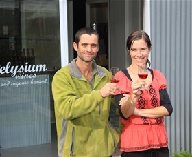 Elysium Wines - Accommodation Rockhampton