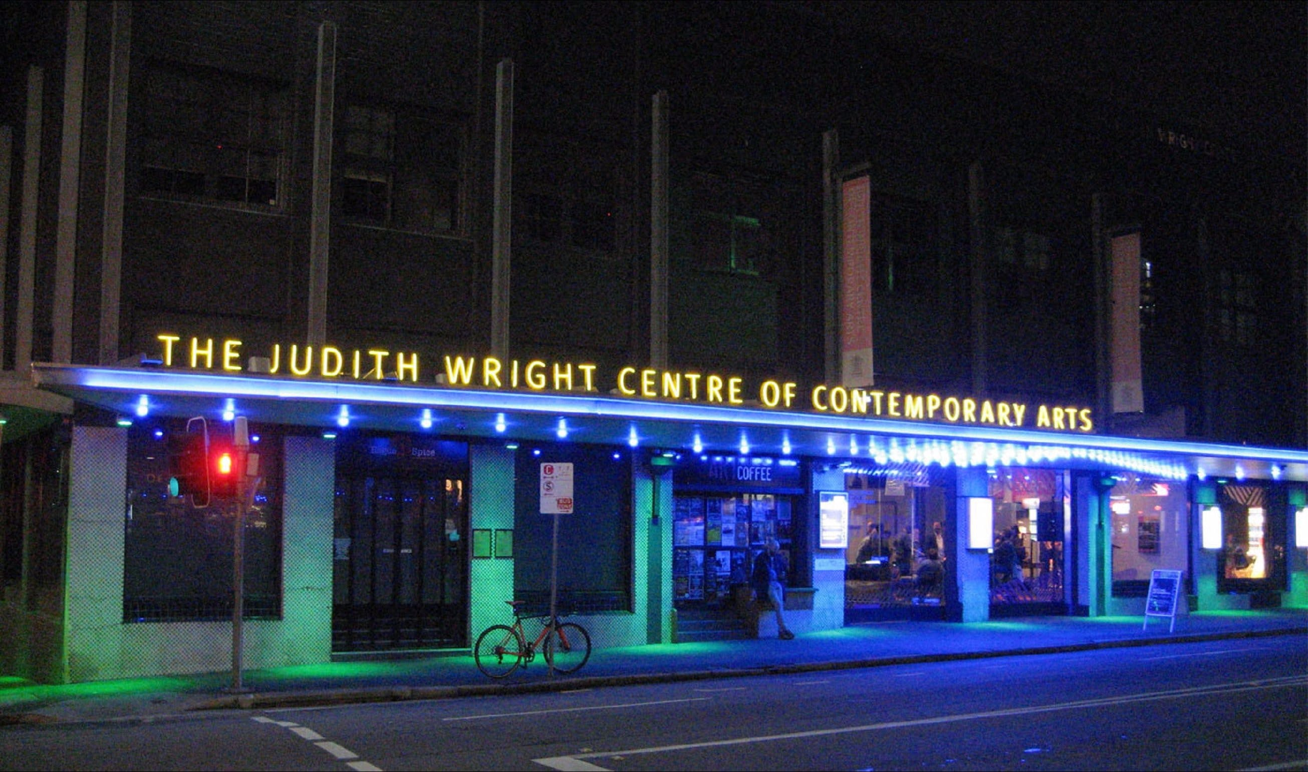 The Judith Wright Centre of Contemporary Arts - Accommodation Rockhampton
