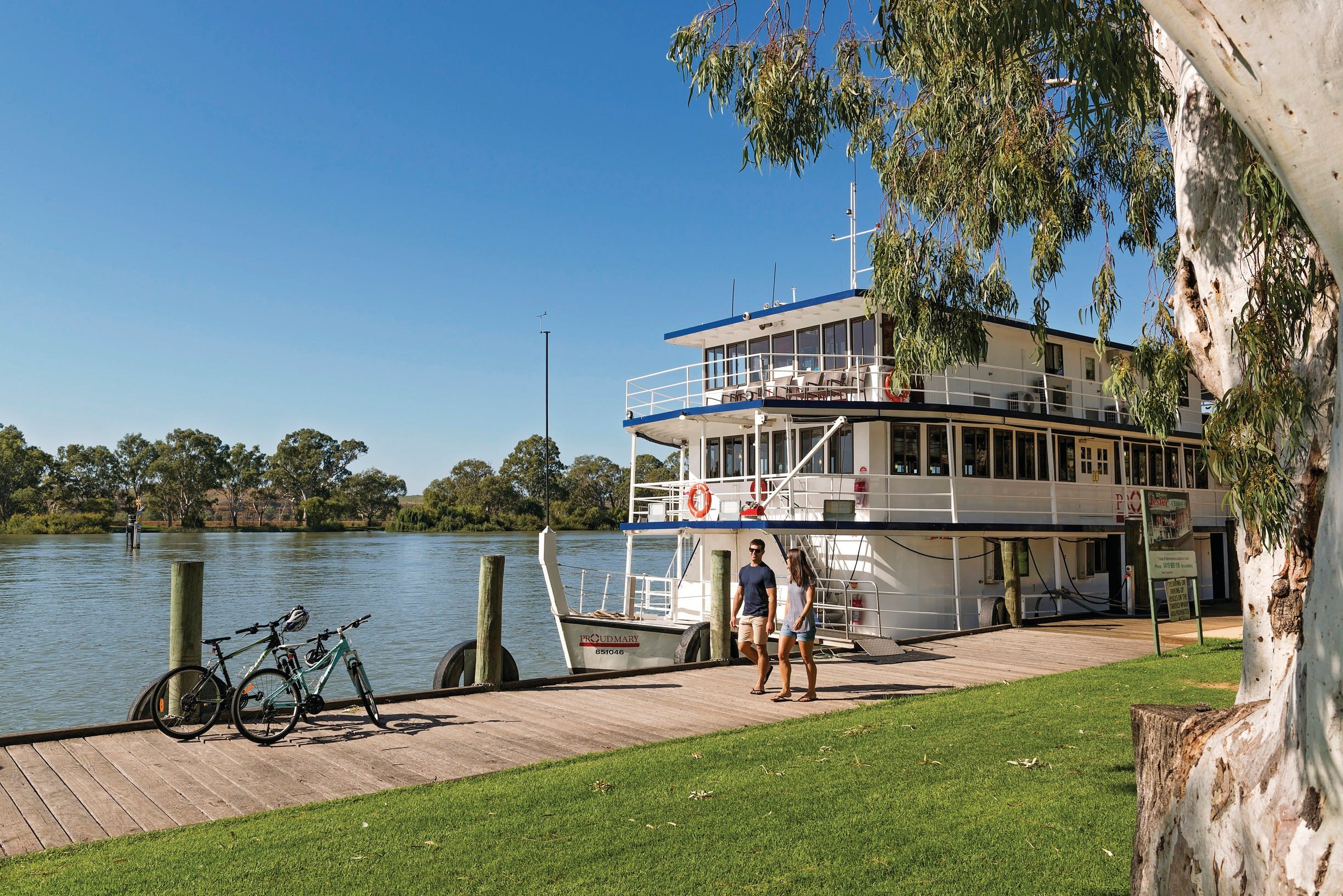 Mary Ann Reserve - Accommodation Rockhampton