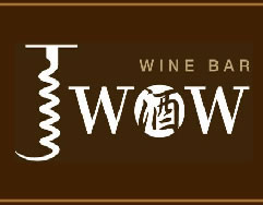 Jwow Bar - Accommodation Rockhampton