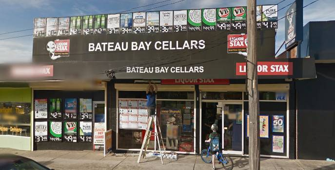 Bateau Bay Cellars - Accommodation Rockhampton