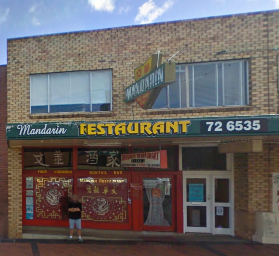 Mandarin Restaurant - Accommodation Rockhampton